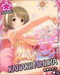 blush brown_eyes brown_hair character_name dress hairband idolmaster idolmaster_cinderella_girls mimura_kanako short_hair stars