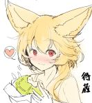 1girl animal_ear_fluff animal_ears bangs bare_shoulders blonde_hair blush bread closed_mouth eyebrows_visible_through_hair food fox_ears hair_between_eyes heart holding holding_food looking_at_viewer melon_bread nose_blush original red_eyes simple_background sketch smile solo spoken_heart white_background yuuji_(yukimimi)