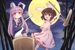 2girls animal_ears bamboo blazer blush brown_hair carrot_necklace closed_mouth crossed_arms eyebrows_visible_through_hair full_moon highres imperishable_night inaba_tewi jacket kibisake long_hair mallet midriff_peek mochi mochitsuki moon moon_rabbit multiple_girls navel night night_sky open_mouth plaid plaid_skirt purple_hair rabbit_ears red_eyes red_neckwear reisen_udongein_inaba ribbon-trimmed_dress skirt sky smile touhou