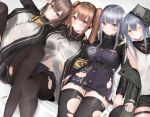 404_(girls_frontline) 4girls absurdres bangs beret black_legwear blunt_bangs blush breasts brown_eyes brown_hair eyebrows_visible_through_hair facial_mark fingerless_gloves g11_(girls_frontline) girls_frontline gloves green_eyes hair_between_eyes hair_ornament hairclip hat highres hk416_(girls_frontline) huge_filesize jacket long_hair looking_at_viewer lying medium_breasts multiple_girls on_back one_side_up open_mouth pantyhose ribbon scar scar_across_eye shell_casing shirt silver_hair skirt teardrop thigh-highs torn_clothes twintails ump45_(girls_frontline) ump9_(girls_frontline) user_yexh7882 very_long_hair white_shirt