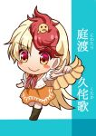 1girl animal animal_on_head arm_up bird bird_on_head bird_tail bird_wings blonde_hair blush_stickers boots brown_footwear character_name chibi chick eyebrows_visible_through_hair looking_at_viewer multicolored_hair niwatari_kutaka on_head orange_skirt pointing pointing_at_viewer red_eyes red_neckwear red_ribbon redhead ribbon shirt short_hair short_sleeves simple_background skirt smile solo standing standing_on_one_leg sugiyama_ichirou touhou two-tone_hair white_background white_shirt wings
