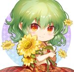 1girl ascot bangs blush chibi circle commentary eyebrows_visible_through_hair flower green_hair hair_between_eyes holding holding_flower kazami_yuuka light_particles looking_at_viewer plaid plaid_skirt plaid_vest puffy_short_sleeves puffy_sleeves red_eyes red_skirt red_vest shangguan_feiying shirt short_hair short_sleeves sidelocks simple_background skirt skirt_set smile solo sunflower touhou upper_body vest white_background white_shirt yellow_neckwear