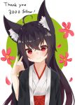 1girl absurdres animal_ear_fluff animal_ears black_hair commentary_request eyebrows_visible_through_hair flower followers fox_ears fox_shadow_puppet hakama haori happi highres hits japanese_clothes long_hair long_sleeves looking_at_viewer miko original red_eyes sakuma_hiragi simple_background smile thank_you white_background wide_sleeves