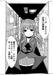 1girl absurdres air_conditioner arms_behind_back bangs book bookshelf breasts ceiling ceiling_light collarbone commentary_request cowboy_shot empty_eyes eyebrows_visible_through_hair fang gotland_(kantai_collection) greyscale hair_between_eyes hair_bun highres indoors kantai_collection kodachi_(kuroyuri_shoukougun) long_hair long_sleeves looking_at_viewer military military_uniform mole mole_under_eye monochrome neckerchief remodel_(kantai_collection) sailor_collar sidelocks skirt smile solo speech_bubble thigh-highs translation_request uniform