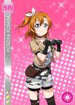blue_eyes blush character_name kousaka_honoka love_live!_school_idol_festival love_live!_school_idol_project orange_hair short_hair smile uniform