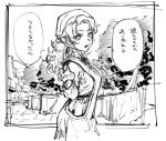 1girl breasts commentary_request curly_hair dragon_quest dragon_quest_vii dress highres hood kotoyama long_hair looking_at_viewer maribel_(dq7) monochrome open_mouth solo