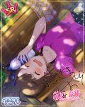 blush brown_hair character_name closed_eyes idolmaster_million_live!_theater_days long_hair shirt yokoyama_nao