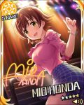 blush brown_eyes brown_hair character_name dress honda_mio idolmaster idolmaster_cinderella_girls short_hair skirt smile stars