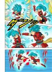 1boy 1girl aura beat_(dragon_ball) blue_eyes blue_hair doujinshi dragon_ball dragon_ball_heroes fighting fighting_stance fingerless_gloves gloves note_(dragon_ball) ponytail spiky_hair super_dragon_ball_heroes super_saiyan_blue tail