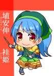 1girl apron arm_ribbon arms_up blue_hair blush_stickers character_name chibi dress eyebrows_visible_through_hair green_hood haniyasushin_keiki holding hood leg_ribbon long_hair looking_at_viewer outstretched_arm puffy_short_sleeves puffy_sleeves red_eyes ribbon sandals short_hair short_sleeves simple_background smile solo standing standing_on_one_leg sugiyama_ichirou tools touhou white_background yellow_dress