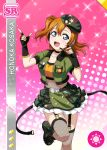 blue_eyes blush character_name kousaka_honoka love_live!_school_idol_festival love_live!_school_idol_project military orange_hair short_hair smile uniform