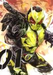 1boy absurdres arm_up armor belt commentary_request foreshortening full_armor helmet highres kaamin_(mariarose753) kamen_rider kamen_rider_01_(series) kamen_rider_zero-one looking_at_viewer male_focus outstretched_arm outstretched_hand reaching_out solo tagme tokusatsu yellow_armor