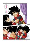 1boy 1girl beat_(dragon_ball) black_eyes black_hair blush boots boy_on_top closed_eyes curtains doujinshi dragon_ball dragon_ball_heroes fingerless_gloves gloves half-closed_eyes hug imminent_kiss karoine long_jacket moving_closer note_(dragon_ball) open_mouth ponytail saiyan sash skirt spiky_hair super_dragon_ball_heroes surprised sweatdrop tail tan