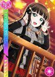 black_hair blush character_name green_eyes jacket kurosawa_dia long_hair love_live!_school_idol_festival love_live!_sunshine!! smile