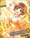 blush brown_eyes brown_hair character_name dress honda_mio idolmaster idolmaster_cinderella_girls short_hair smile stars