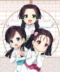 3girls :d absurdres agung_syaeful_anwar bangs black_hair blue_bow blue_eyes blush bow braid character_request closed_mouth collared_shirt commentary dress_shirt eyebrows_visible_through_hair forehead green_eyes hair_bow highres kimetsu_no_yaiba long_hair long_sleeves low_twintails multiple_girls open_mouth outstretched_arms parted_bangs pink_bow puffy_long_sleeves puffy_sleeves red_eyes sash shirt skirt sleeves_past_wrists smile spread_arms terauchi_kiyo twin_braids twintails v white_shirt white_skirt