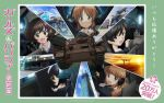 5girls :d ahoge akiyama_yukari anglerfish bangs black_eyes black_hair black_legwear blue_jacket blue_sky blunt_bangs blurry_foreground brown_eyes brown_hair building closed_mouth clouds cloudy_sky congratulations copyright_name day dolphin emblem eyebrows_visible_through_hair followers girls_und_panzer girls_und_panzer_saishuushou green_shirt ground_vehicle hairband hand_on_own_throat headphones highres holding isuzu_hana jacket long_hair long_sleeves looking_back messy_hair military military_uniform military_vehicle miniskirt motor_vehicle multiple_girls nishizumi_miho ocean official_art ooarai_(ibaraki) ooarai_marine_tower ooarai_military_uniform open_mouth orange_eyes orange_hair orange_sky panzerkampfwagen_iv pleated_skirt reizei_mako shirt short_hair sitting skirt sky smile statue sugimoto_isao sun sunlight takebe_saori tank tank_interior tank_shell thigh-highs throat_microphone torii twitter uniform wallpaper white_hairband white_skirt