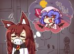 2girls :d =_= animal_ear_fluff animal_ears bangs bat_wings blue_hair brooch brown_hair chibi closed_eyes clouds commentary dress eyebrows_visible_through_hair fang full_moon hair_between_eyes hand_up hat hat_ribbon imaizumi_kagerou jewelry long_hair looking_at_viewer mask mob_cap moon multiple_girls open_mouth outline pink_dress pink_headwear red_eyes red_ribbon remilia_scarlet ribbon short_hair smile squiggle thought_bubble touhou upper_body white_dress white_outline wings wolf_ears wool_(miwol) wrist_cuffs