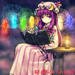 1girl blue_ribbon book bookshelf chair character_name crescent crystal dress fire flame hair_ribbon hat hat_ribbon hexagram holding holding_book jitome lantern long_hair lowres magic_circle meimaru_inuchiyo mob_cap patchouli_knowledge pink_dress pink_ribbon purple_hair ribbon sitting solo striped striped_dress table touhou violet_eyes