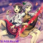 2girls beamed_eighth_notes biwa_lute black_bow black_skirt bow brown_dress brown_eyes brown_hair chain character_name dress eighth_note flower frills hair_flower hair_ornament hairband instrument long_sleeves lowres lute_(instrument) meimaru_inuchiyo multiple_girls musical_note open_mouth purple_hair sharp_sign shirt skirt touhou treble_clef tsukumo_benben tsukumo_yatsuhashi violet_eyes white_shirt