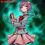1girl black_headband blue_shirt book character_name dress floral_print frilled_sleeves frills green_background headband heart holding holding_book komeiji_satori long_sleeves lowres meimaru_inuchiyo pink_dress pink_skirt purple_hair rose_print shirt skirt solo third_eye touhou violet_eyes