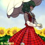 1girl ascot character_name daisy flower frilled_skirt frills from_side glowing glowing_eye green_hair holding holding_umbrella long_sleeves lowres meimaru_inuchiyo plaid plaid_skirt plaid_vest profile red_skirt red_vest shirt short_hair skirt sky solo sunflower touhou umbrella vest white_shirt yellow_neckwear