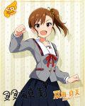 blush brown_hair character_name futami_mami idolmaster_million_live!_theater_days long_hair school_uniform smile violet_eyes