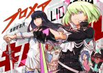 2girls artist_request bakuzan belt black_gloves black_hair black_jacket blonde_hair blue_eyes blush boots breasts cravat earrings epaulettes fire gloves green_hair half_gloves high_collar jacket jewelry junketsu kamui_(kill_la_kill) katana kill_la_kill kiryuuin_satsuki lio_fotia long_hair looking_at_viewer male_focus multicolored_hair multiple_boys multiple_girls navel open_mouth pleated_skirt promare school_uniform short_hair skirt smile stomach sword thick_eyebrows thigh-highs thighs violet_eyes weapon white_legwear