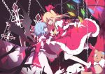 2girls absurdres ascot back_bow bat_wings blonde_hair blood blood_on_face blood_splatter blue_hair bobby_socks bow chain collared_shirt commentary cross crystal disembodied_limb eye_contact eyebrows_visible_through_hair fingernails flandre_scarlet frilled_shirt_collar frilled_skirt frills from_side gla hair_ribbon highres impaled long_fingernails looking_at_another medium_hair multiple_girls one_side_up open_mouth parted_lips pink_shirt pink_skirt profile puffy_short_sleeves puffy_sleeves red_bow red_eyes red_footwear red_nails red_ribbon red_skirt red_vest remilia_scarlet restrained ribbon shirt shoes short_hair short_sleeves siblings sisters skirt skirt_set skull socks stabbed stuffed_animal stuffed_toy sword teddy_bear touhou vest weapon white_legwear white_shirt wing_collar wings wrist_cuffs yellow_neckwear