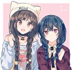2girls bangs beanie blue_sweater blush bow braid brown_eyes brown_hair choker closed_mouth commentary english_text food fruit gocoli hair_bobbles hair_ornament hairclip hat highres idolmaster idolmaster_shiny_colors jacket long_hair long_sleeves looking_at_viewer low_braid low_twin_braids matching_hairstyle medium_hair morino_rinze multiple_girls off_shoulder pink_background print_shirt red_eyes red_jacket shirt simple_background smile sonoda_chiyoko strawberry sweater symbol_commentary twin_braids upper_body white_bow white_headwear