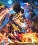 3boys architecture armor battle black_hair clenched_teeth clouds company_name copyright_name east_asian_architecture facial_hair fingerless_gloves flaming_spear gloves greaves highres holding holding_weapon japanese_armor katana logo long_hair male_focus moon motion_blur multiple_boys muscle night night_sky official_art sandals sengoku_enmai sheath sky solo_focus standing stubble sword teeth weapon