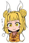 1girl =3 bangs blonde_hair blunt_bangs blush_stickers commentary cropped_torso double_bun dress english_commentary hair_ribbon haniwa_(statue) joutouguu_mayumi looking_at_viewer puffy_short_sleeves puffy_sleeves ribbon shirt short_hair short_sleeves sidelocks simple_background smile solo touhou translation_request upper_body white_background white_shirt wool_(miwol) yellow_dress yellow_eyes yellow_ribbon