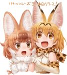 2girls :d absurdres animal_ear_fluff animal_ears bangs bare_shoulders blonde_hair bow bowtie brown_hair commentary_request dhole_(kemono_friends) dog_ears elbow_gloves extra_ears eyebrows_visible_through_hair fur_collar gloves hair_between_eyes hands_on_another's_shoulders highres kemono_friends lain looking_at_viewer multicolored_hair multiple_girls open_mouth print_gloves print_neckwear serval_(kemono_friends) serval_ears serval_print shirt short_hair simple_background sleeveless sleeveless_shirt smile translated two-tone_hair upper_body white_background white_hair white_shirt yellow_eyes