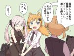 3girls animal_ears artist_request blonde_hair cat_ears commentary_request destroyer_(girls_frontline) dragging girls_frontline gloves headset holding_hands idw_(girls_frontline) multiple_girls necktie speech_bubble translation_request twintails welrod_mk2_(girls_frontline) white_hair