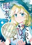 1girl armillary_sphere blonde_hair blue_eyes bolo_tie braid bubble cover cover_page doujinshi hat highres kirisame_marisa sakuraba_yuuki smile tagme touhou vest witch_hat