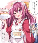 2girls acchii_(akina) apron asakaze_(kantai_collection) bangs blue_bow blue_hakama bow cake commentary_request food forehead hair_bow hakama highres holding holding_plate japanese_clothes kamikaze_(kantai_collection) kantai_collection kimono light_brown_hair long_hair maid_headdress meiji_schoolgirl_uniform multiple_girls one_eye_closed parted_bangs pink_hakama plate purple_hair red_kimono sidelocks slice_of_cake speech_bubble translation_request violet_eyes wa_maid wavy_hair white_apron yellow_bow