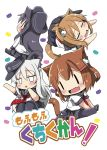 4girls :< :d akatsuki_(kantai_collection) anchor_symbol animal_ear_fluff animal_ears black_hair black_headwear black_legwear black_sailor_collar black_skirt blush brown_hair cat_ears cat_girl cat_tail chibi closed_eyes commentary_request cover cover_page fang flat_cap grey_hair hair_ornament hairclip hat hibiki_(kantai_collection) highres ikazuchi_(kantai_collection) inazuma_(kantai_collection) kantai_collection kemonomimi_mode long_hair lying multiple_girls no_shoes on_stomach open_mouth oshiruko_(uminekotei) pantyhose pleated_skirt profile red_neckwear sailor_collar school_uniform serafuku shirt short_sleeves simple_background sitting skirt smile tail translated triangle_mouth very_long_hair white_background white_shirt |_|