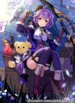 1girl apple arrow bag bernadetta_von_varley black_legwear boots bottle bow_(weapon) box bread breasts commentary_request copyright fire_emblem fire_emblem:_three_houses fire_emblem_cipher food fruit grey_eyes hat head_tilt holding holding_arrow holding_bow_(weapon) holding_weapon looking_at_viewer mini_hat nintendo purple_footwear purple_hair purple_shirt quiver shirt short_hair sitting sitting_on_box small_breasts smile solo stuffed_animal stuffed_toy teddy_bear thigh-highs thigh_strap tilted_headwear tobi_(kotetsu) weapon