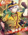 cap character_name green_eyes idolmaster idolmaster_side-m kizaki_ren orange_hair short_hair smile uniform