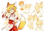 1boy :3 adapted_costume animal_ear_fluff animal_ears apron arm_up bow character_request clenched_hand clenched_teeth commentary cowboy_shot embarrassed flower fox_boy fox_ears fox_tail genderswap genderswap_(ftm) grey_apron hakama hand_on_own_thigh heart japanese_clothes looking_back mars_symbol miko multiple_views nekkuru red_bow red_flower red_hakama red_ribbon ribbon ribbon-trimmed_sleeves ribbon_trim senko_(sewayaki_kitsune_no_senko-san) sewayaki_kitsune_no_senko-san sketch slit_pupils sparkle sweatdrop tail tail_raised teeth
