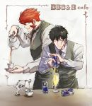2boys barista black_hair black_jacket black_neckwear closed_eyes closed_mouth collar cup drinking_glass glasses holding holding_plate holding_teapot housui_(g3hopes) jacket kekkai_sensen klaus_von_reinhertz long_sleeves monkey multiple_boys necktie plate redhead scar shirt short_hair sonic_(kekkai_sensen) steam steven_a._starphase tea teacup teapot white_cup white_plate white_shirt white_teapot wine_glass