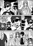 enokuma_uuta highres hoshikawa_lily konno_junko minamoto_sakura mizuno_ai nikaidou_saki tatsumi_koutarou yuugiri_(zombie_land_saga) zombie_land_saga