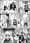 enokuma_uuta highres hoshikawa_lily konno_junko minamoto_sakura nikaidou_saki tatsumi_koutarou valentine zombie_land_saga