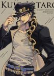 1boy belt black_hair blue_eyes chain character_name copyright_name doran7280 earrings expressionless hat hat_tip highres jewelry jojo_no_kimyou_na_bouken kuujou_joutarou lips looking_at_viewer male_focus school_uniform shirt solo stardust_crusaders white_shirt