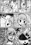 enokuma_uuta highres hoshikawa_lily shovel tatsumi_koutarou zombie_land_saga