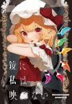1girl :p absurdres ascot bangs blonde_hair bow commentary_request cover cowboy_shot crystal eyebrows_visible_through_hair fang flandre_scarlet gotoh510 grey_background hands_in_hair hat hat_bow highres looking_at_viewer mob_cap pointy_ears red_bow red_eyes red_skirt red_vest shirt short_hair short_sleeves skirt solo tongue tongue_out touhou translation_request vest white_headwear white_shirt wings yellow_neckwear