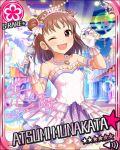 blush brown_hair character_name dress idolmaster idolmaster_cinderella_girls munakata_atsumi pink_eyes short_hair smil stars wink