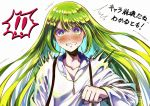 !! 1other angry bangs blush character_request clenched_teeth commentary_request eyebrows_visible_through_hair fate/grand_order fate_(series) green_hair long_hair long_sleeves looking_at_viewer shirt solo teeth translation_request very_long_hair white_shirt zassou_(ukjpn)