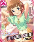 blush brown_eyes brown_hair character_name idolmaster idolmaster_cinderella_girls kudou_shinobu shirt short_hair smile stars