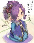 >_o 1girl :3 :d artist_name blush blush_stickers cat color_73 commentary_request cushion english_text eyebrows_visible_through_hair flower full_body granblue_fantasy hair_flower hair_ornament hair_over_one_eye hair_up harvin japanese_clothes kimono nio_(granblue_fantasy) one_eye_closed open_mouth petting pointy_ears purple_hair seiza sitting sleeves_past_wrists smile translated violet_eyes |_|